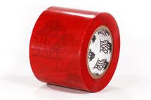 Stego-Tape-Thumb
